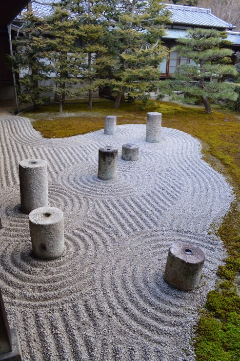 Eastern Garden of the Hasso Garden. Seven stones composed of the Great Bear constellation.