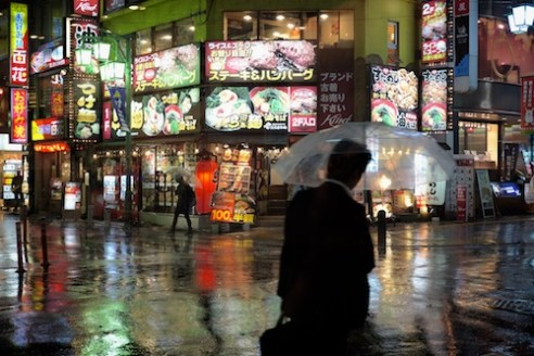 Technicolor Rain Shinjuku, Tokyo