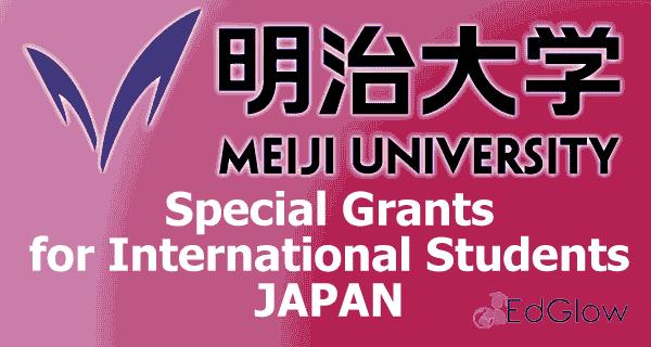 International Special Scholarships Meiji University in Japan