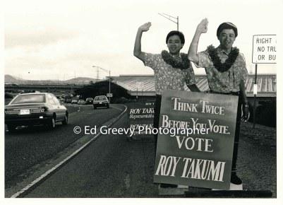 Roy Takumi running for State House