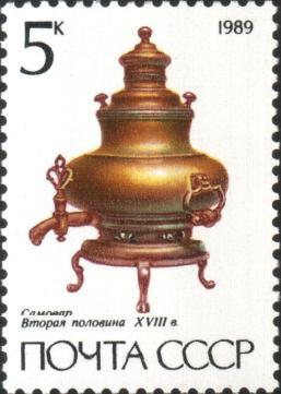 Samovar 1