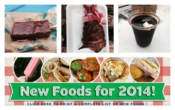 minnesota-trade-fair-food