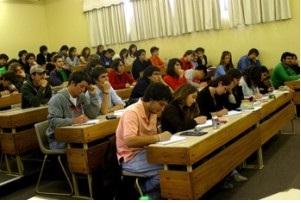 Donaciones a universidades: Sistema que favorece a instituciones que educan a la elite