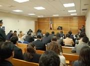 Caso Muebles: se pospone inicio del juicio para el 5 de noviembre