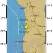Nuevo sismo de 5.5 grados Ritcher remece a los nortinos