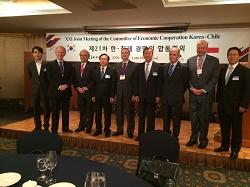 ZOFRI participa en misión comercial de promoción por Asia