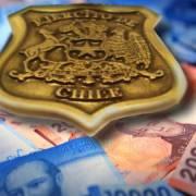 """Caso """"Milicogate"""" y el millonario fraude en Zona Franca"""