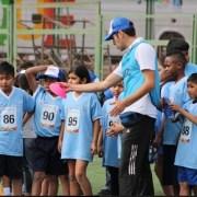 """Hasta el 14 de julio estará abierto concurso deportivo """"Estanislao Loayza Aguilar"""
