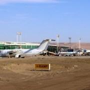 US$60 millones de inversión  para la cuarta concesión del aeropuerto Diego Aracena
