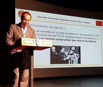 """Con exposición sobre """"Socialismo con peculiaridades chinas"""" y mesa de discusión """"El regreso a las raíces"""", se desarrolló seminario por los 200 años de Marx"""