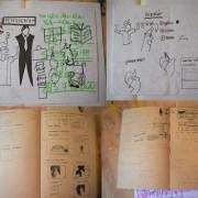 Compañía de teatro Antifaz realizará en noviembre estreno de obra online que aborda el tema de las animitas y la vida de barrio.