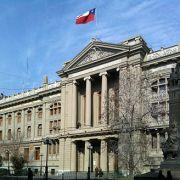Corte de Santiago condena al fisco a pagar indemnización a hermanos de detenido desaparecido en 1974