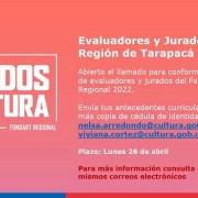 Convocan a postulantes para que se integren como Jurado y Evaluadores Fondart Regional 2022