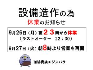 20160926