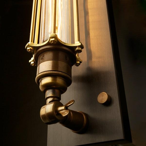 Brass Wall Mount Lamp