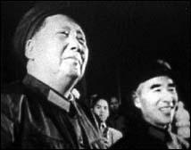 Lin and Mao