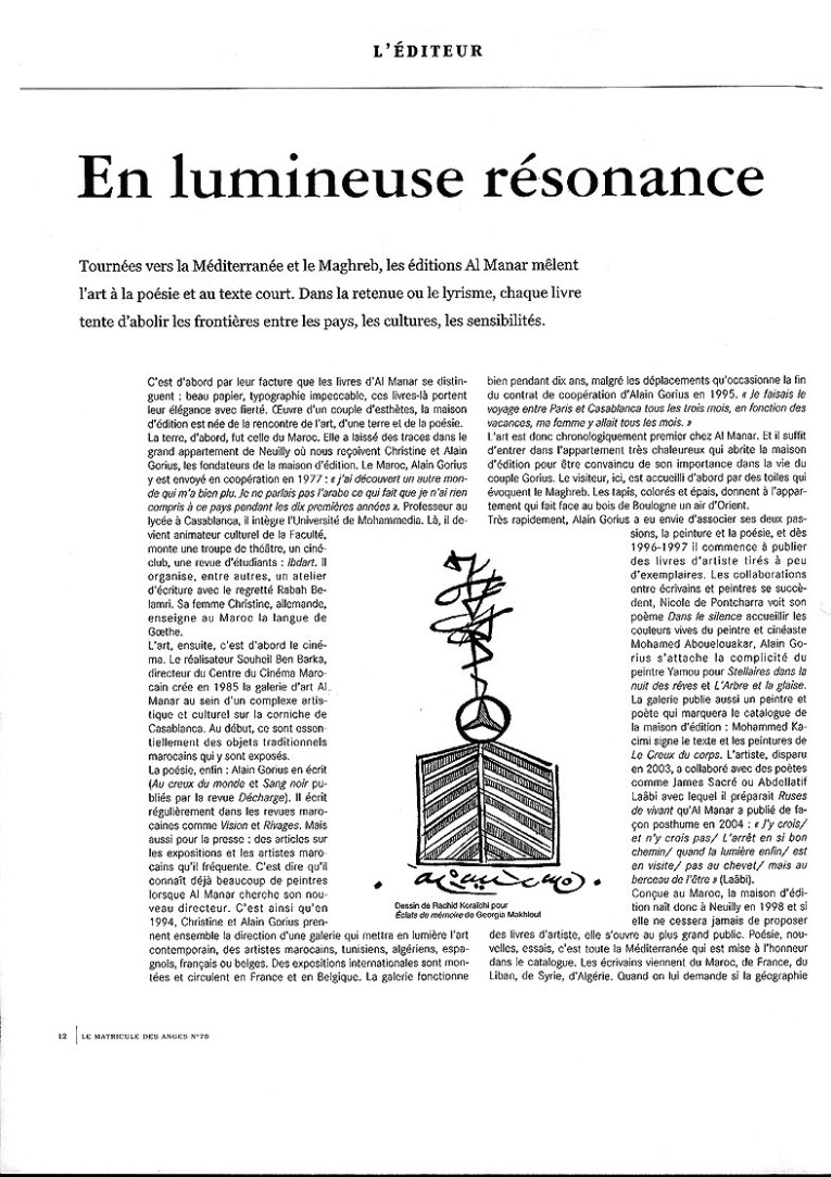 Presse Al Manar éditions