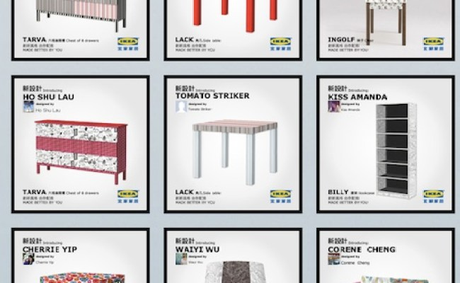 Ikea Lets You Custom Design Furniture Pieces Put Your