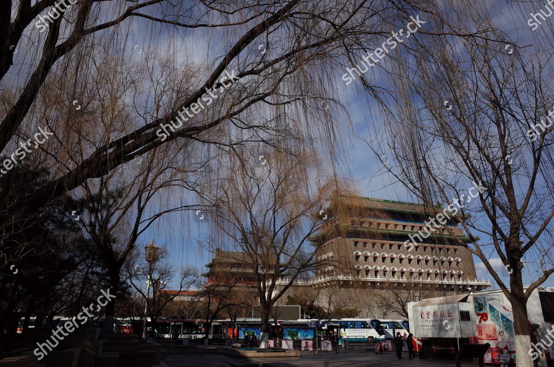 view shows arrow tower R Zhengyangmen tower Editorial Stock Photo ...