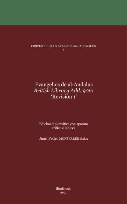 portada evangelios de al-andalus britis library add 9061 revision 1