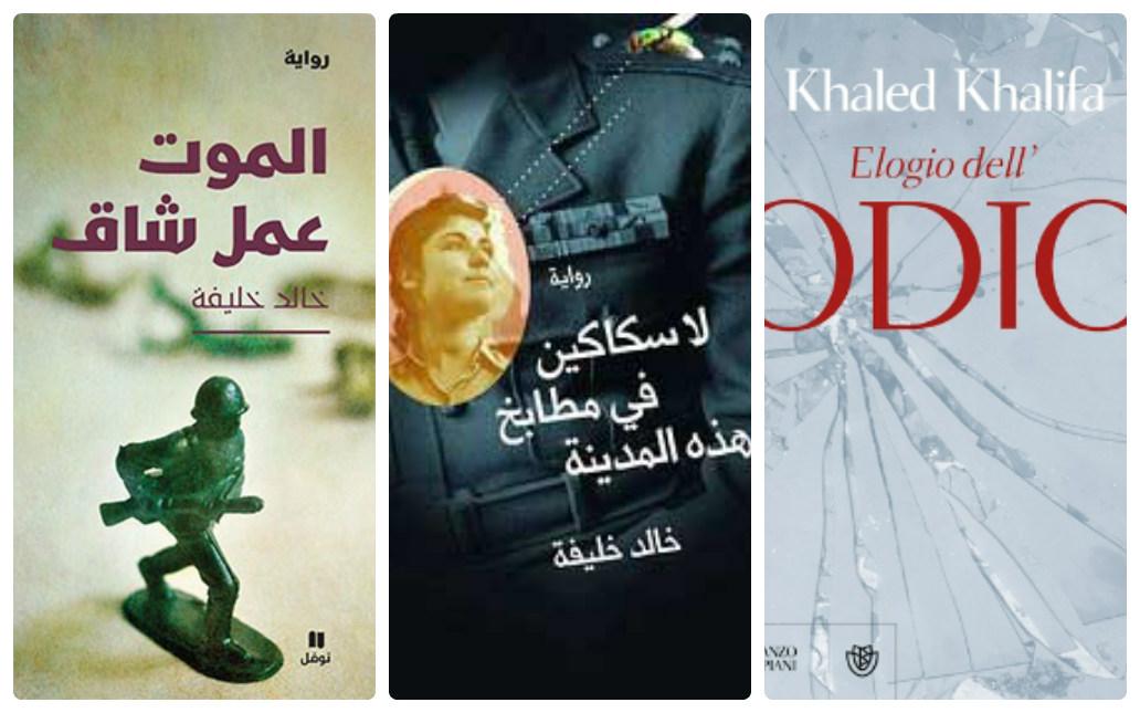 Lo scrittore siriano Khaled Khalifa a Venezia, Napoli, Roma, Firenze e Milano