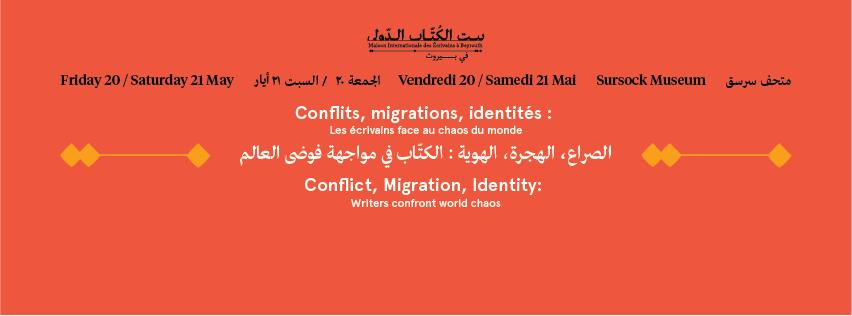 A Beirut la letteratura internazionale si interroga su conflitti, migrazioni e identità