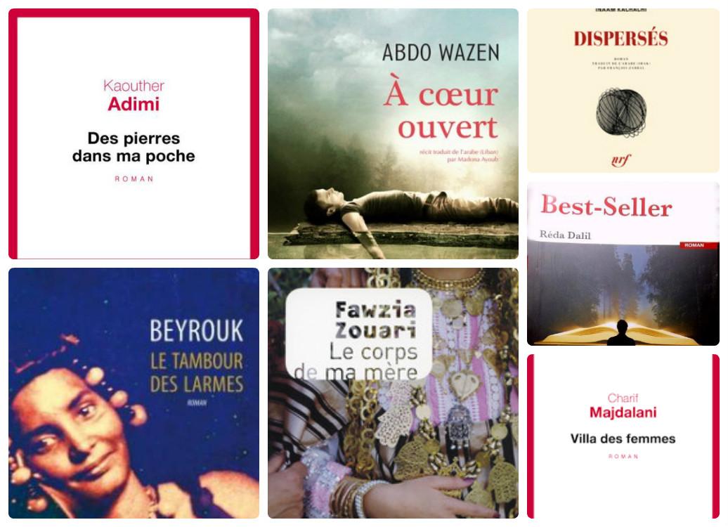 4° edizione per il Premio francese della letteratura araba