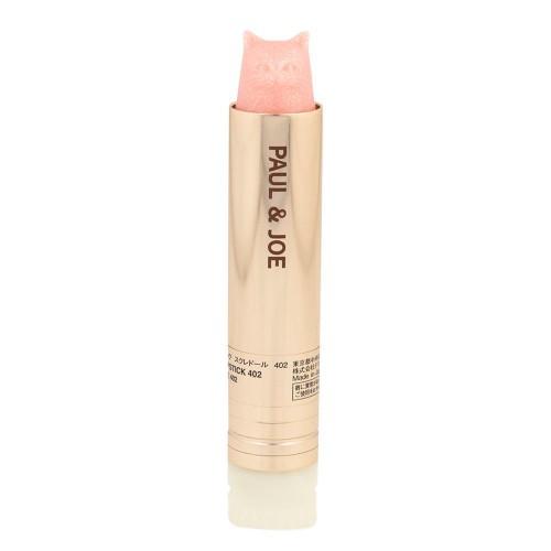 Paul & Joe Cat Glitter Lipstick
