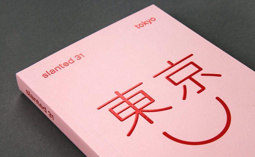 L'ultimo numero della rivista Slanted esplora la scena creativa a Tokyo