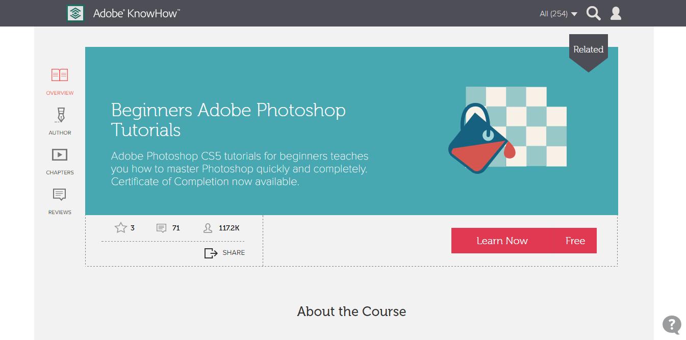 دورة مجانية من Adobe لتعلم الفوتوشوب للمبتدئين