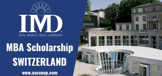 IMD منح دراسية لماجستير إدارة الأعمال MBA