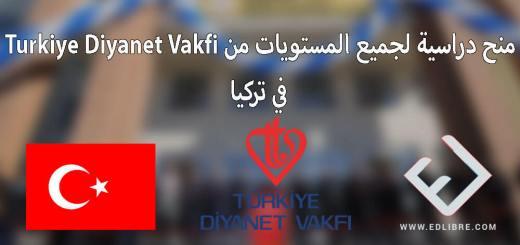 منح دراسية لجميع المستويات من Turkiye Diyanet Vakfi في تركيا