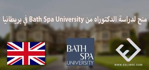 منح لدراسة الدكتوراه من Bath Spa University في بريطانيا