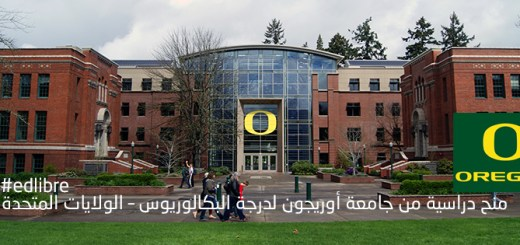 colleges in southern oregon