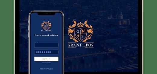 شركة Grant Epos للاستثمار عبر الإنترنت في العملات المشفرة و المحلية
