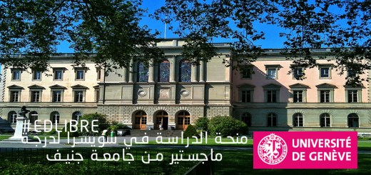 international university of geneva