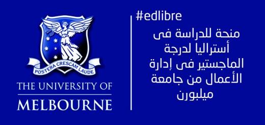 university in australia