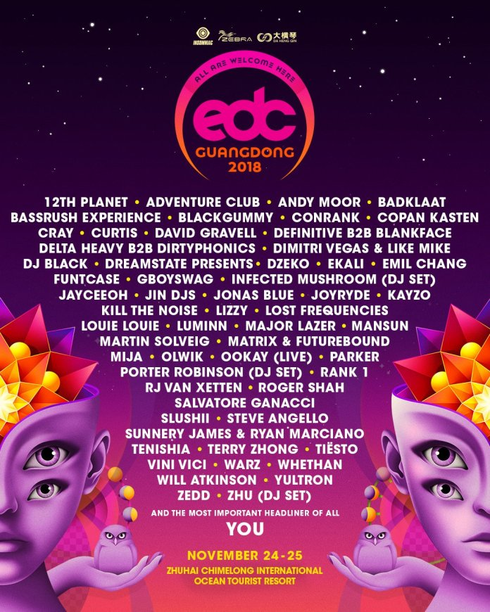 Massive EDC Guangdong 2018 Lineup Announced!