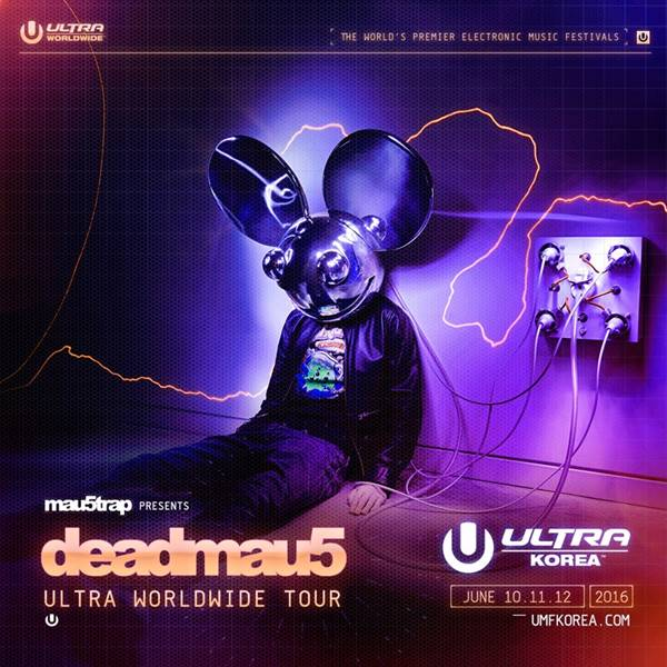 ultra korea deadmau5