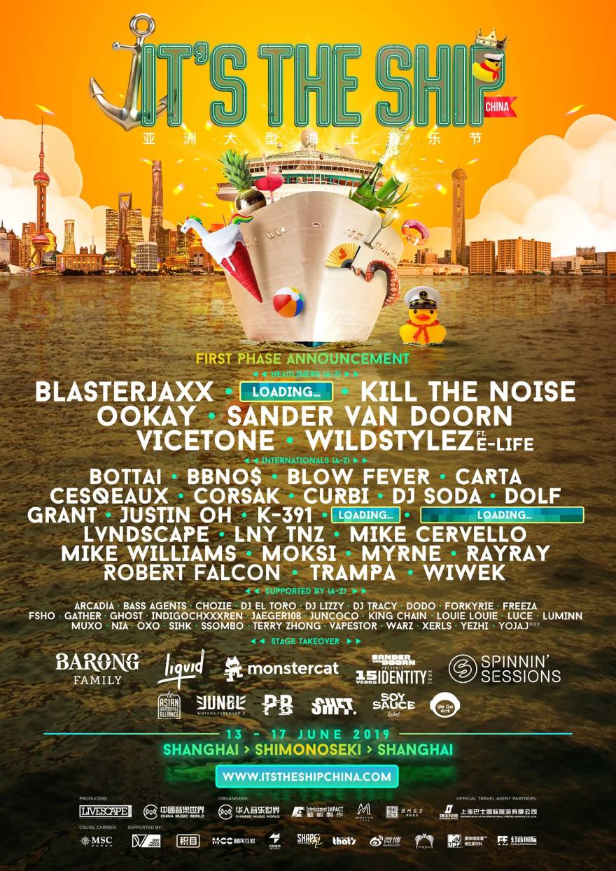 Its The Ship China 2019 Flyer