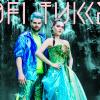 sofi tukker fantasy nora en pure remix