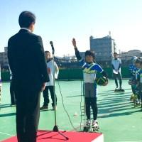 第69回江戸川区総合体育祭(秋季区民大会)ローラースケート大会結果