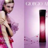 Giorgio Armani - Armani Code Satin