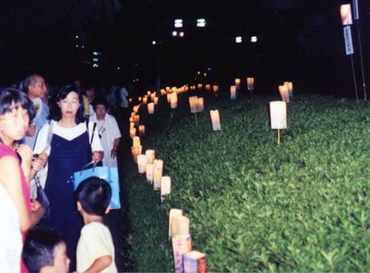 1998: Hiroshima Lantern Ceremony