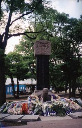 1998: Cenotaph for Korean Victims, Hiroshima Peace Park