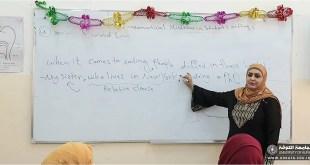 حلقة نقاشية بعنوان (اهم الاخطاء القواعدية التي قد يقع فيها الطلبة الذين يدرسون مادة اللغة الانجليزية )