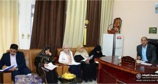 ( الملائمة المناخية لزراعة محاصيل العلف في العراق) عنواناً لدراسة بحثية في قسم الجغرافيا