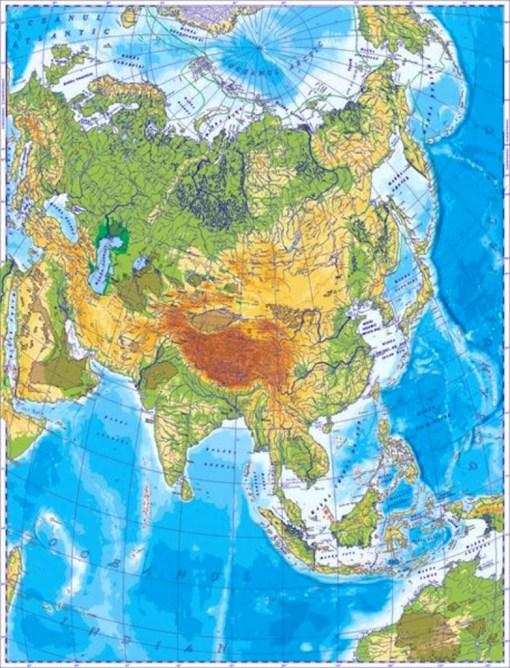 GHC7F harta asia fizica