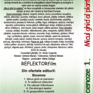 RV1 DVD R 2