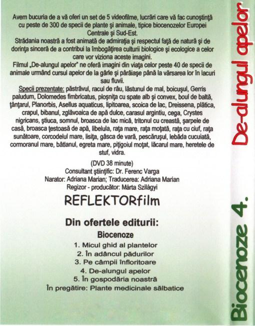 RV4 DVD R 2